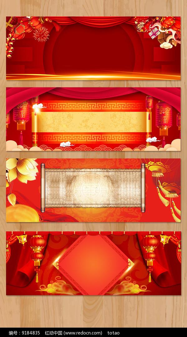 春节喜庆红色banner设计图片