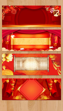 春节喜庆红色banner设计