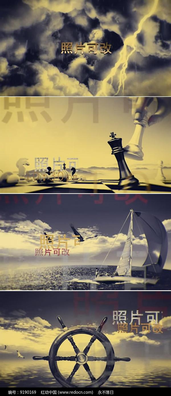 大气天空云层标题字幕片头模板图片
