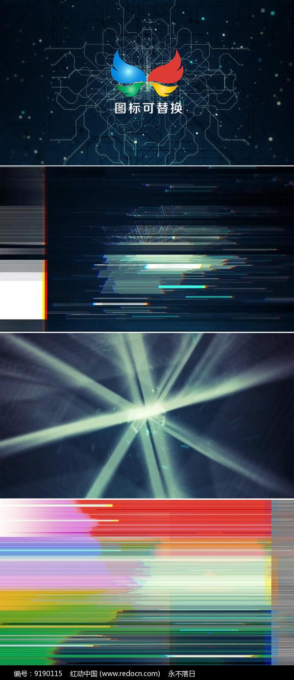 高科技企业logo演绎模板图片