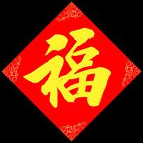 高清新年金色大福字