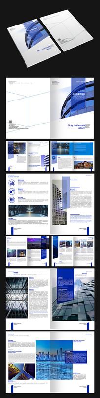 简约商务画册设计 PSD