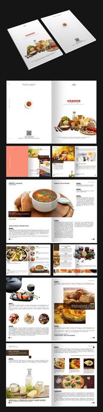 简约食物画册 PSD
