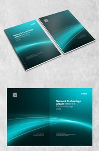 炫酷网络科技封面