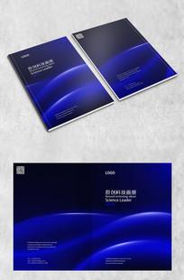 蓝色光效科技封面