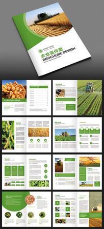 蓝色简约农业画册设计