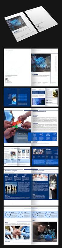 蓝色商务科技画册 PSD