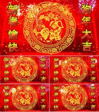 乐曲春节序曲狗年版舞台背景