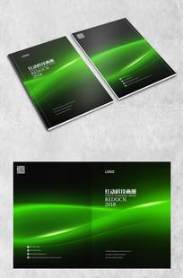 绿色光线商务封面 PSD