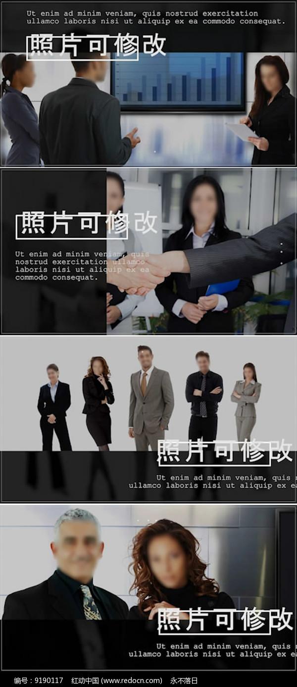 企业宣传片头pr模板 图片