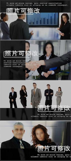 企业宣传片头pr模板