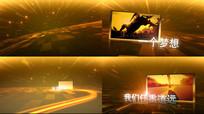 震撼大气图文宣传片AE模版