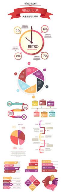 粉色时间信息图素材
