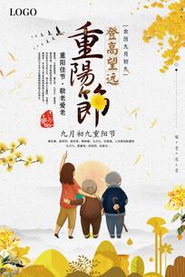 九九重阳节中国风海报