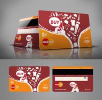 卡通商务简约创意手绘银行卡