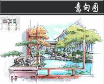 某生态酒店景观庭院效果图