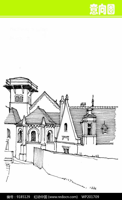 欧式小建筑群素描画