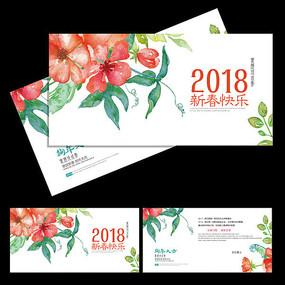 时尚水墨红色花卉艺术新年贺卡