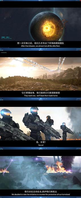 星球大战异星动态特效视频素材