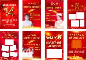14周年院庆宣传活动H5 PSD