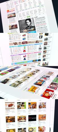 电子商务网站网页展示AE模板