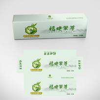 高档清新淡绿色绿茶包装设计