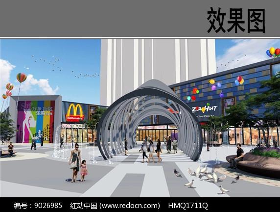 购物广场廊架效果图图片