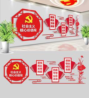 古典社会主义核心价值观文化墙