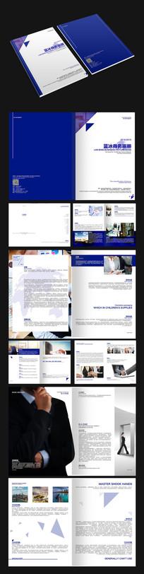 蓝色商务简洁画册