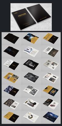 汽车创意画册设计