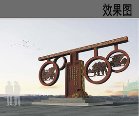 秦代文化雕塑设计效果图 JPG