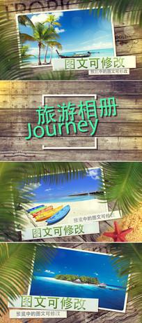 热带旅游相册片头模板  aep