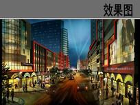 商业步行街夜景效果图 JPG