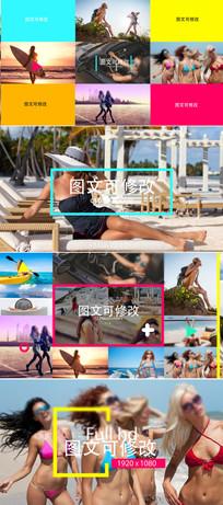 时尚分屏图文展示写真相册模板  aep