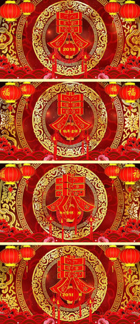 新年春节舞台歌舞大屏幕背景视频