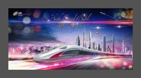 中国复兴号高铁主题创意广告