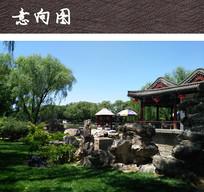 中式公园节点景观