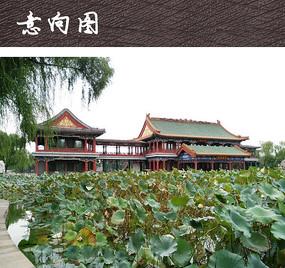 中式园林建筑