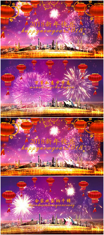edius新年春节片头模板