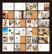 房地产精装修画册