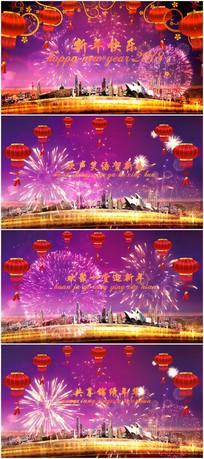 会声会影新年春节视频模板