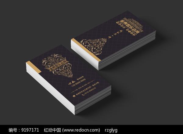 金色欧式花纹娱乐KTV名片图片