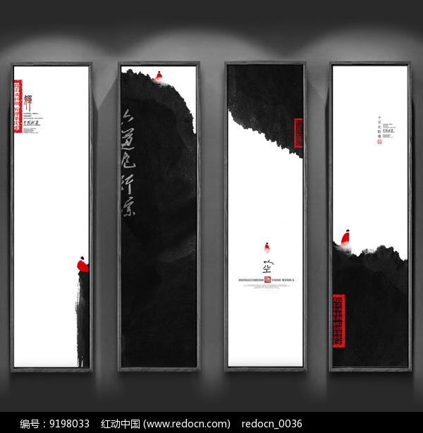水墨中国风禅文化装饰画图片
