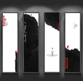 水墨中国风禅文化装饰画