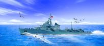 退役舰艇素材