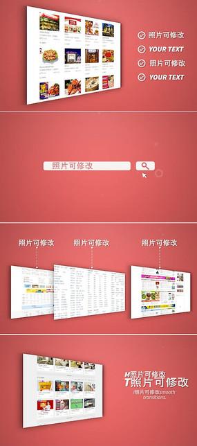 网站产品介绍pr模板