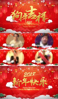 新年狗年明星片头AE模版