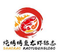 中国风餐饮龙虾烧烤logo