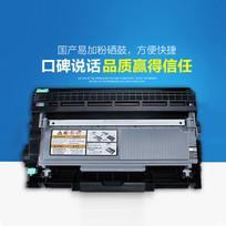 打印机直通车宝贝商品主图