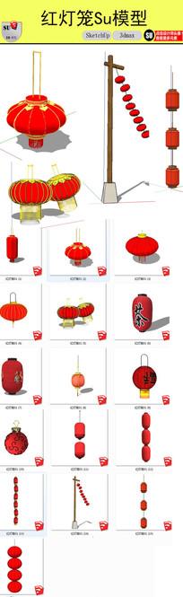 红灯笼3d模型